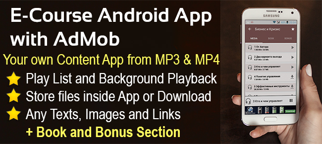 E-Course Android App with AdMob
