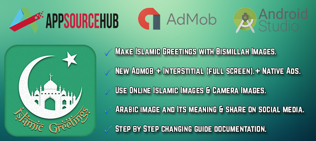 Buy islamic greeting card maker for android chupamobile islamic greeting card maker m4hsunfo