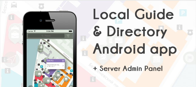 Local guide and directory app + Server Admin Panel