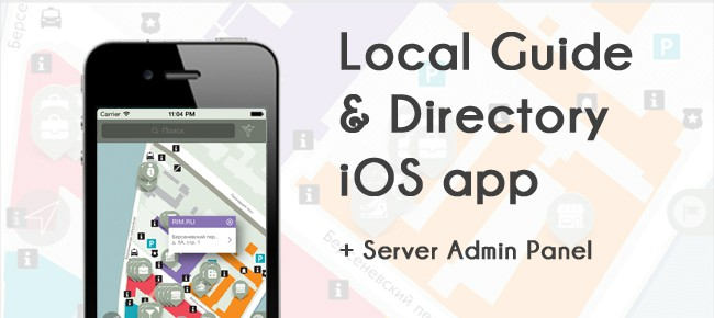 Local guide and directory iOS app + Server Admin P