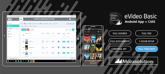 Moza Evideo Basic Android App Full Source Code