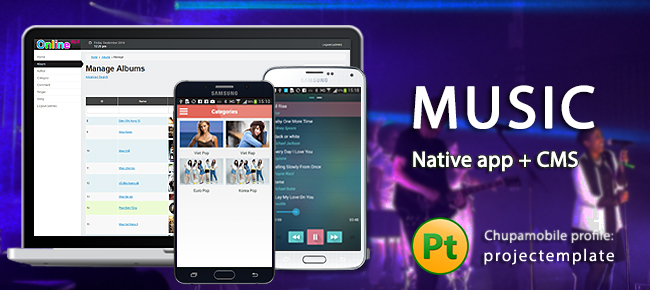 Music MP3 Android App