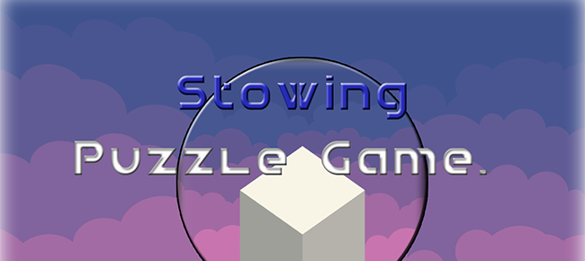 Stowing