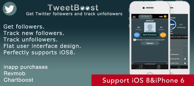 TweetBoost Get Twitter Follower Track Unfollower