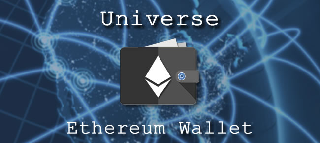 Universe Ethereum Wallet App with Admob